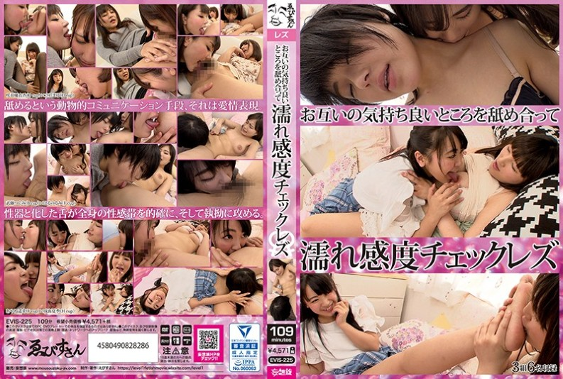 [EVIS-225] Licking Each Other's Pleasant Places And Getting Wet Sensitivity Check Lesbian